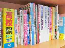 東京個別指導学院 所沢教室