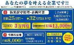 株式会社 レジェンド日本