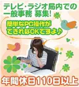 株式会社 南日本放送