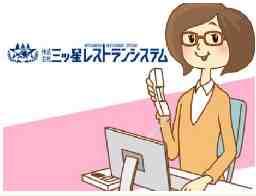 なごやか亭 釧路本部