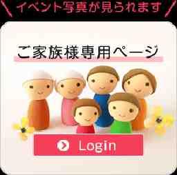 医療法人社団なごみ会