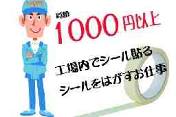 株式会社中川ボデーサービス