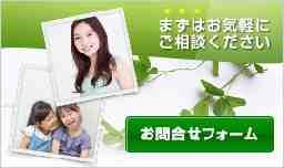 株式会社 大森興業