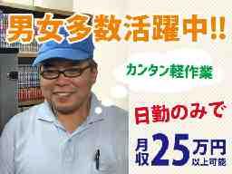 株式会社 J's Factory.北九州支店 アクチャル事業部