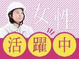 株式会社 J's Factory.千葉支店 アクチャル事業部