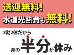 株式会社 J's Factory.本社事業部 プロダクト事業部