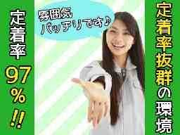 株式会社 J's Factory.静岡支店 アクチャル事業部