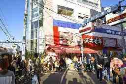 スーパーオオゼキ 下北沢店