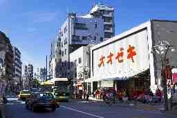 スーパーオオゼキ 高田馬場店