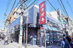 スーパーオオゼキ 千歳船橋店