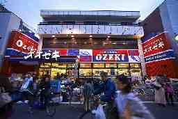 スーパーオオゼキ 戸越銀座店