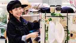 14+(ICHIYON PLUS) イオンモール広島府中店