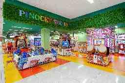 ピノッキースパティオ山口店(フロアスタッフ)