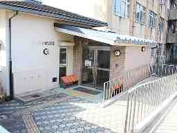 京都市大塚児童館