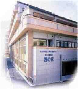 介護老人保健施設西の京