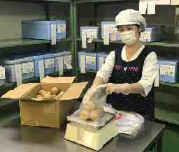 サンコー食品株式会社