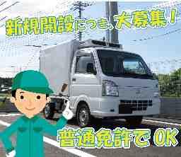 清水運輸株式会社 (清水運輸グループ)