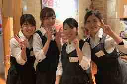 四季の里 和平 神戸ガーデンシティ店
