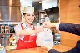 株式会社プレナス ほっともっと ほっともっと 加須久下店