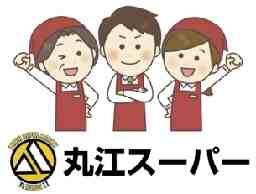 株式会社丸江