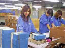 株式会社日立物流東日本 東北物流センター