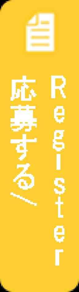 ヤマト運輸株式会社 埼玉ベース店