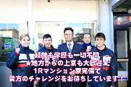 読売センター向ヶ丘遊園