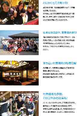 海福 天王町店