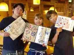 海ぶね 新宿パークタワー店 《キッチンスタッフ》