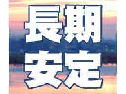 【夜勤/事務/向日町駅より徒歩5分/1100~1375円/男女活躍中/車通勤OK】