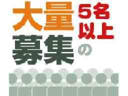 松本営業所【派遣元】
