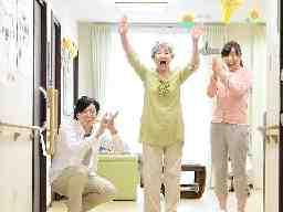 愛の家グループホーム 大阪松
