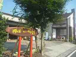 障害福祉サービス事業所 サニーサイド宮崎