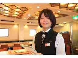 551蓬莱 大阪空港南ターミナル店