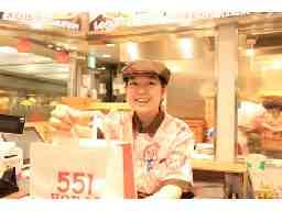 551蓬莱 JR大阪駅御堂筋口店