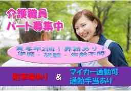 富士メディカル 株式会社