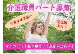 富士メディカル 株式会社 西風新都事業部