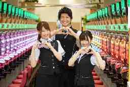 ロイヤル 釧路店