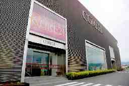 CORE21(コア21) 新八代店