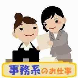 食品容器 製造 の求人 埼玉県 鴻巣市 Indeed インディード