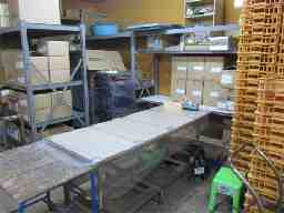 玉木製麺 直江工場