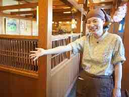 麦笛 たまき米子店