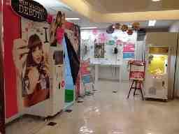 brooming 浜松メイワン店