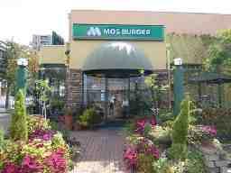 モスバーガー 鳴子店