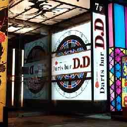 Darts bar D.D 札幌店