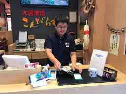 タカスイ 大漁市場 こんぴら丸 鹿児島 隼人店