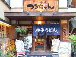 つるちゃん 本店