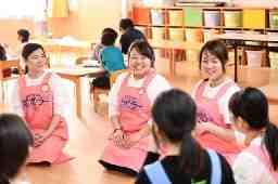【内閣府制度認定保育園】静岡県浜松市中区佐鳴台 遠鉄グループ保育園さなるだい