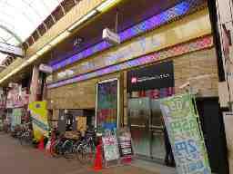 ミクちゃんガイア板宿東店