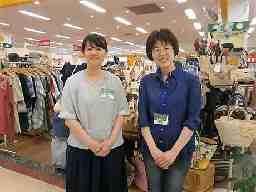 Hanako 久留米店